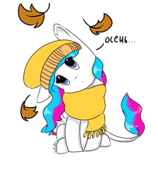 Size: 1300x1450   Tagged: safe, artist:intfighter, oc, oc only, earth pony, pony, chibi, clothes, cyrillic, earth pony oc, hat, head tilt, leaves, leonine tail, russian, scarf, simple background, sitting, solo, talking, translated in the comments, transparent background