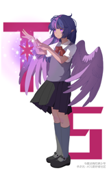 Size: 918x1440 | Tagged: safe, artist:魔法绚烂美少年, twilight sparkle, human, clothes, female, horn, horned humanization, humanized, magic, plaid skirt, school uniform, schoolgirl, socks, solo, sweater vest, winged humanization, wings