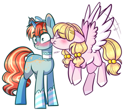Size: 1340x1215 | Tagged: safe, artist:cloud-fly, oc, oc only, pegasus, pony, unicorn, female, kissing, male, mare, simple background, stallion, transparent background, two toned wings, wings