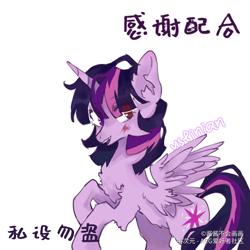 Size: 1080x1080   Tagged: safe, artist:酱酱不会画画, twilight sparkle, alicorn, simple background, solo, twilight sparkle (alicorn), white background