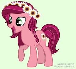 Size: 942x848 | Tagged: safe, artist:物理不上85不改名, gloriosa daisy, pony, equestria girls, legend of everfree, equestria girls ponified, flower, flower in hair, ponified, smiling, solo