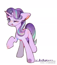 Size: 1900x2185 | Tagged: safe, artist:小huhu狸君呀, starlight glimmer, pony, unicorn, female, mare, missing cutie mark, one eye closed, raised hoof, simple background, smiling, solo, white background, wink