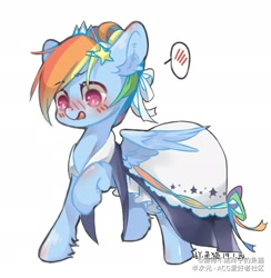 Size: 2040x2088 | Tagged: safe, artist:小huhu狸君呀, rainbow dash, pegasus, pony, blushing, clothes, cute, dashabetes, dress, embarrassed, female, hair ribbon, mare, rainbow dash always dresses in style, simple background, solo, white background