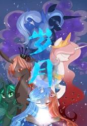 Size: 515x750 | Tagged: safe, artist:阿狼与甜食, nightmare moon, princess celestia, princess luna, queen chrysalis, oc, alicorn, changeling, changeling queen, comic:岁月, chinese, comic, female
