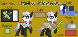 Size: 2280x1100 | Tagged: safe, artist:mycaro, oc, oc:bamboo mistshadow, bat pony, pony, female, mare, reference sheet, solo