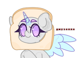 Size: 3843x2894 | Tagged: safe, artist:ealalaeva, oc, oc only, alicorn, pony, alicorn oc, base, bread, bust, clothes, costume, food, heart eyes, horn, simple background, smiling, solo, transparent background, wingding eyes, wings