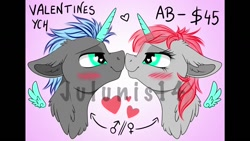 Size: 1280x720 | Tagged: safe, artist:julunis14, animated, any gender, bedroom eyes, blushing, commission, cute, heart, holiday, licking, mlem, silly, tongue out, valentine's day, watermark, your character here