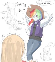 Size: 1807x2048 | Tagged: safe, artist:yuan-rino, applejack, rainbow dash, equestria girls, accessory theft, appledash, applejack's hat, cowboy hat, female, hat, lesbian, shipping, wings
