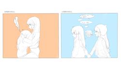 Size: 1818x939 | Tagged: safe, artist:yuan-rino, applejack, rainbow dash, equestria girls, appledash, female, lesbian, shipping
