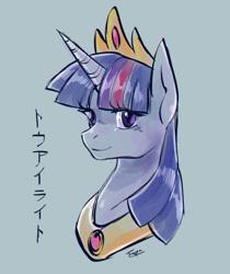 Size: 816x972 | Tagged: safe, artist:traupa, twilight sparkle, alicorn, the last problem, bust, gray background, japanese, older, older twilight, portrait, princess twilight 2.0, simple background, solo, twilight sparkle (alicorn)