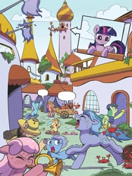 Size: 768x1024 | Tagged: safe, artist:pencils, twilight sparkle, alicorn, bird, crab, earth pony, pony, idw, spoiler:comic, spoiler:comic95, butt, crying, door, eyes closed, female, filly, literal butthurt, male, mare, muffuleta, musical instrument, open mouth, pain, panic, pinch, plant, plot, preview, running, sad, season 10, silence, sleeping, stallion, tears of pain, trumpet, twilight sparkle (alicorn), window