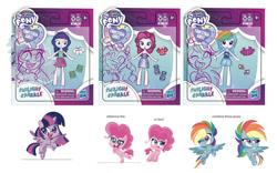 Size: 1000x623 | Tagged: safe, artist:vanessa mack, pinkie pie, rainbow dash, twilight sparkle, human, pony, equestria girls, my little pony: pony life, concept art, fashion squad, official, toy