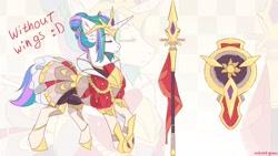 Size: 3000x1688 | Tagged: safe, artist:redchetgreen, princess celestia, pony, unicorn, armor, solo