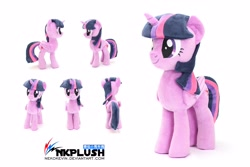 Size: 4096x2731   Tagged: safe, artist:nekokevin, twilight sparkle, alicorn, pony, behind, female, irl, looking at you, mare, photo, plushie, side view, simple background, smiling, solo, twilight sparkle (alicorn), watermark, white background