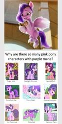 Size: 941x1868 | Tagged: safe, amethyst star, cookie crumbles, diamond tiara, pipp petals, princess flurry heart, screwball, sparkler, spoiled rich, starlight glimmer, sugar belle, suri polomare, alicorn, earth pony, pegasus, pony, unicorn, g5, baby, baby pony, female, filly, purple