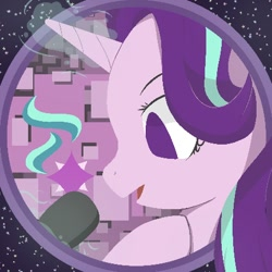 Size: 454x454 | Tagged: safe, artist:闪电_lightning, starlight glimmer, pony, unicorn, cutie mark, glowing horn, horn, solo