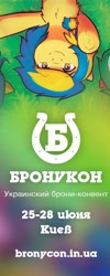 Size: 400x1000 | Tagged: safe, artist:maccoffee, oc, pony, bronukon, cyrillic, nation ponies, ponified, ukraine, ukrainian