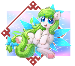 Size: 1714x1500   Tagged: safe, artist:twilight-minkowski, oc, oc only, oc:tea fairy, earth pony, pegasus, pony, chinese, cute, dock, eye clipping through hair, female, fluffy, looking at you, lying, mare, mascot, ocbetes, open mouth, pegasus oc, simple background, smiling, smiling at you, solo, underhoof, wings