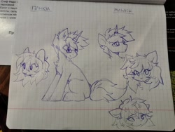 Size: 1024x768 | Tagged: safe, artist:share dast, oc, oc:svetomech, pony, unicorn, cyrillic, glasses, lined paper, russian, sketch, sketch dump, tongue out
