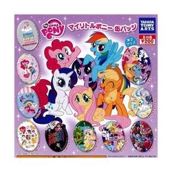 Size: 600x600 | Tagged: safe, applejack, fluttershy, pinkie pie, rainbow dash, rarity, twilight sparkle, earth pony, badge, gashapon, japanese, my little pony logo, takara tomy
