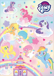 Size: 850x1200 | Tagged: safe, applejack, fluttershy, pinkie pie, rainbow dash, rarity, twilight sparkle, earth pony, balloon, cake, candy, candy cane, castle, cloud, cookie, cupcake, cute, food, heart, kiki, kiki and lala, lala, little twin stars, lollipop, macaron, moon, my little pony logo, rainbows, sanrio, sparkles, stars