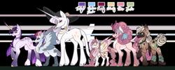 Size: 1280x511 | Tagged: safe, artist:blizzard-queen, applejack, fluttershy, pinkie pie, rainbow dash, rarity, twilight sparkle, alicorn, classical unicorn, earth pony, harpy, kirin, monster pony, original species, pony, unicorn, alternate design, alternate universe, amputee, cloven hooves, harness, hat, headband, height difference, jewelry, kirin pinkie, leonine tail, mane six, necklace, scar, size chart, size comparison, size difference, species swap, tack, twilight sparkle (alicorn), unshorn fetlocks, wingless