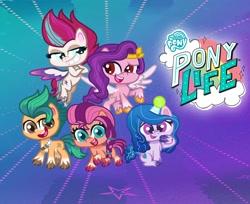 Size: 2000x1628 | Tagged: safe, artist:allegrenix, hitch trailblazer, izzy moonbow, pipp petals, sunny starscout, zipp storm, earth pony, pegasus, pony, unicorn, g5, my little pony: pony life, pony life, ball, bracelet, female, flying, g5 to g4.5, grin, izzy's tennis ball, jewelry, male, mane five (g5), mare, markings, my little pony logo, open mouth, raised hoof, smiling, stallion, tennis ball, unshorn fetlocks
