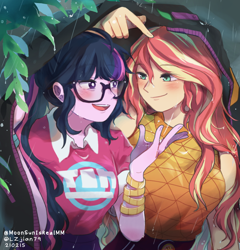 Size: 1046x1090   Tagged: safe, artist:lzjian79, artist:moonsunisrealmm, sci-twi, sunset shimmer, twilight sparkle, equestria girls, blushing, collaboration, eye clipping through hair, eyebrows, eyebrows visible through hair, female, glasses, lesbian, looking at each other, open mouth, open smile, rain, scitwishimmer, shipping, smiling, smiling at each other, sunsetsparkle