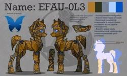 Size: 1920x1153 | Tagged: safe, artist:alrumoon_art, oc, oc only, oc:efau-0l3, cyber pony, robot, cyrillic, translation request