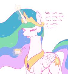 Size: 1536x1683   Tagged: safe, artist:nonamenymous, princess celestia, alicorn, pony, cup, food, tea, yandere