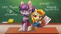 Size: 1600x900 | Tagged: safe, artist:ailish, oc, oc only, pony, book, chalk, chalkboard, classroom, clothes, desk, duo, duo female, female, glasses, hoof hold, krakowski ponymeet, mare, mouth hold, poland, ponymeet, text