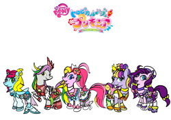 Size: 4299x3035 | Tagged: safe, artist:omegaridersangou, cloud climber, coconut cream, puzzlemint, thistle whistle, triple treat, seapony (g4), g3, cure coral, cure flamingo, cure la mer, cure papaya, cure summer, g3 to g4, generation leap, precure, pretty cure, simple background, together, tropical rouge! precure, white background
