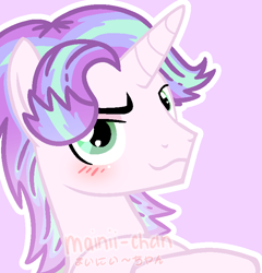 Size: 704x732 | Tagged: dead source, safe, artist:cherritoppu, oc, oc only, pony, unicorn, base used, blushing, horn, magical lesbian spawn, male, offspring, parent:starlight glimmer, parent:trixie, parents:startrix, purple background, simple background, smiling, smirk, stallion, unicorn oc