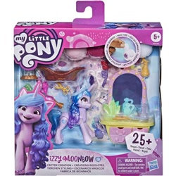 Size: 400x400 | Tagged: safe, izzy moonbow, unicorn, g5, merchandise, solo, toy