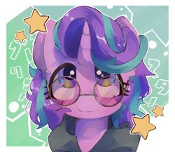 Size: 1310x1138 | Tagged: safe, artist:lexiedraw, starlight glimmer, pony, unicorn, bust, cute, female, glasses, mare, solo