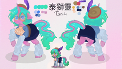 Size: 1920x1080   Tagged: safe, artist:snekgoesbrrbrr, oc, oc only, oc:taishi, pony, unicorn, pony town, chinese, clothes, commission, eyeshadow, glasses, hat, horn, makeup, reference sheet, solo, unicorn oc