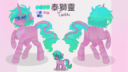 Size: 1920x1080   Tagged: safe, artist:snekgoesbrrbrr, oc, oc only, oc:taishi, pony, unicorn, pony town, chinese, commission, eyeshadow, horn, makeup, reference sheet, solo, unicorn oc