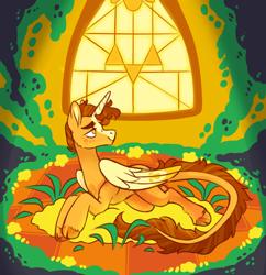 Size: 840x868   Tagged: safe, artist:polymercorgi, oc, oc:judgement hall, alicorn, pony, male, solo, stallion