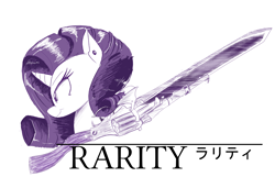 Size: 4519x2912   Tagged: safe, artist:skunkstripe, rarity, pony, unicorn, ear piercing, female, final fantasy, gunblade, high res, limited color, mare, piercing, simple background, smiling, solo, sword, weapon, white background