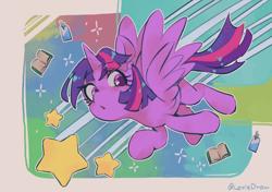 Size: 1884x1327   Tagged: safe, artist:lexiedraw, twilight sparkle, alicorn, pony, book, female, flying, looking back, mare, solo, stars, twilight sparkle (alicorn)