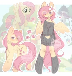 Size: 950x995 | Tagged: safe, artist:sprimki, fluttershy, pegasus, pony, anthro, unguligrade anthro, clothes, female, glasses, mare, socks, solo, watermark