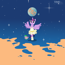Size: 2000x2000 | Tagged: safe, artist:cheezedoodle96, artist:grapefruit-face, spike, twilight sparkle, alicorn, fish, puffer fish, my little pony: the movie, album cover, ballerina, electric light orchestra, elo, mare in the moon, moon, parody, species swap, spike the pufferfish, stars, tutu, twilarina, twilight sparkle (alicorn)