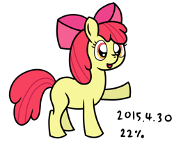 Size: 912x762 | Tagged: safe, artist:ttpercent, apple bloom, earth pony, female, filly, solo