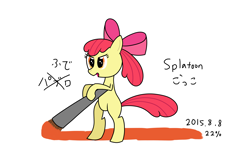 Size: 4608x3072 | Tagged: safe, artist:ttpercent, apple bloom, earth pony, pony, apple bloom's bow, bipedal, bow, female, filly, hair bow, paintbrush, simple background, solo, white background