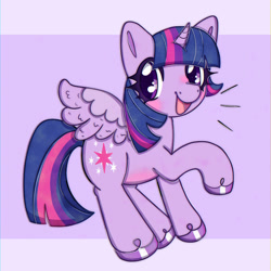 Size: 1280x1280 | Tagged: safe, artist:rabidmomento, twilight sparkle, alicorn, blushing, cute, excited, full body, happy, palindrome get, soft shading, solo, twiabetes, twilight sparkle (alicorn)