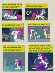 Size: 2448x3264 | Tagged: safe, artist:supahdonarudo, ocean flow, princess skystar, queen novo, storm king, tempest shadow, classical hippogriff, hippogriff, seapony (g4), storm creature, yeti, comic:the day the mountain fell, my little pony: the movie, chase, comic, crying, fear, mourning, obsidian orb, pearl, queen novo's orb, rubble, shadow