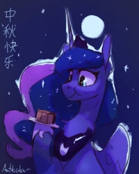 Size: 887x1110 | Tagged: safe, artist:anticular, princess luna, alicorn, pony, :t, bust, cake, chest fluff, chinese, eating, eyebrows, eyebrows visible through hair, female, food, full moon, hoof shoes, horn, jewelry, mare, moon, mooncake, necklace, night, plate, signature, smiling, solo, wings