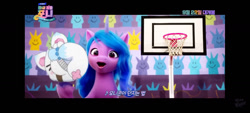 Size: 1280x576   Tagged: safe, artist:mega-poneo, edit, edited screencap, screencap, izzy moonbow, arctic fox, fox, g5, my little pony: a new generation, ball, basketball, crossover, curled up, larimar, sports