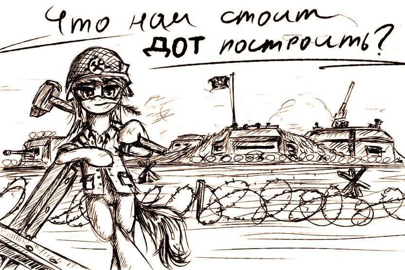 Смешные картинки инженерные войска, рабочий