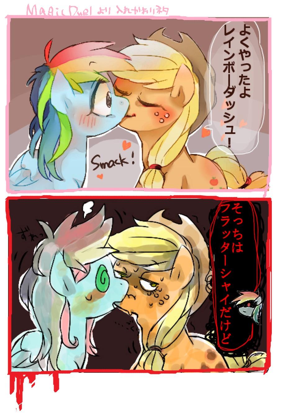 view japanese lesbian kissing